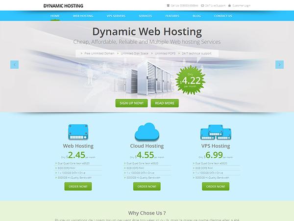 dinamic-hosting